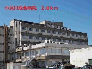 小見川総合病院まで2600m