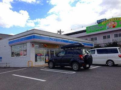 ローソン神辺川南店まで600m