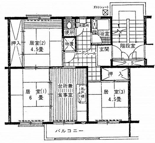 寺尾台住宅18号棟 リフォーム済