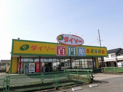 ダイソー大垣インター店まで400m