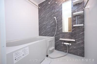 【浴室】フラン・ファインⅡ