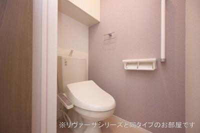 【トイレ】フラン・ファインⅡ