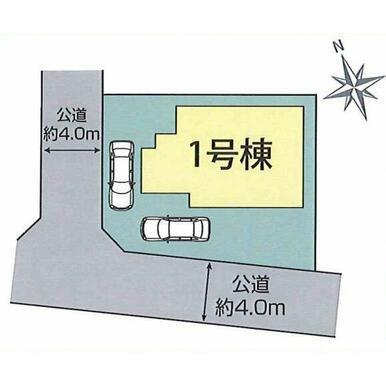 【区画図】大和市福田 新築戸建