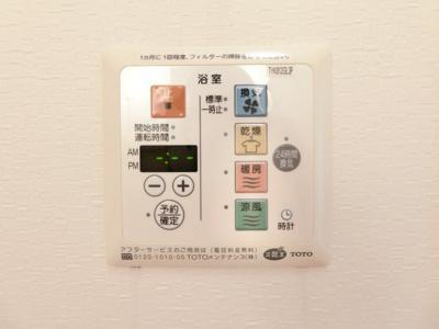 【設備】リバーポートSei