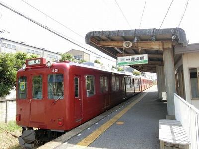 美濃青柳駅まで800m
