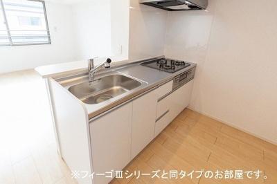 【キッチン】メゾン ド フランⅡ B