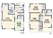 ★仲介手数料無料★大和市西鶴間 再生住宅の画像