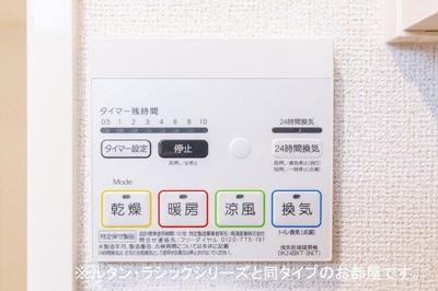 【設備】メゾン ド フランⅡ A