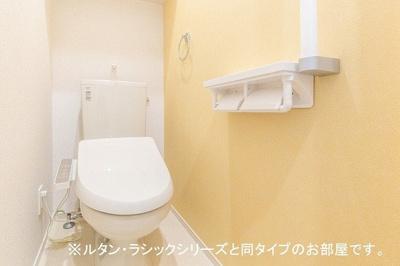 【トイレ】メゾン ド フランⅡ A