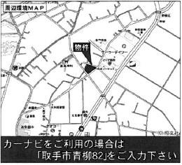 【洋室】取手市青柳20-1期 新築戸建 全4棟