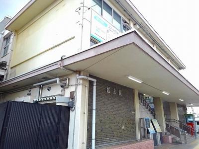 JR松永駅まで1900m
