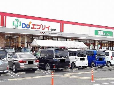 エブリィ松永店まで2900m