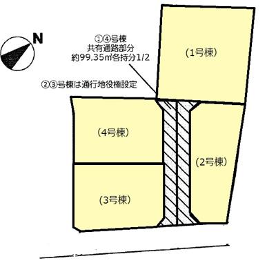 【区画図】クレイドルガーデン山口市旭通り 第1(1号棟/平屋)
