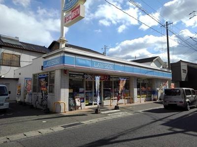 ローソン 尾道三軒家町店まで1200m