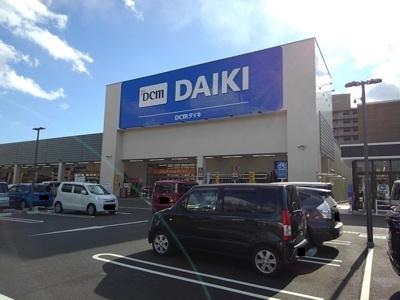 ダイキ尾道店まで1300m