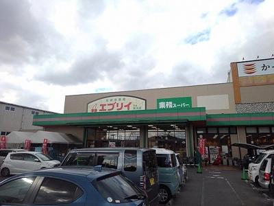 エブリイ尾道新浜店まで1300m