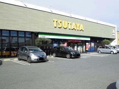 TSUTAYA井原店まで1100m