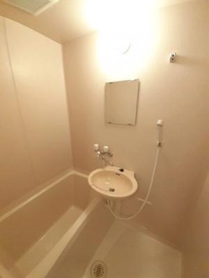 【浴室】スカイハイツ河相B