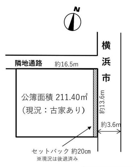 土地価格7200万円、土地面積211.4m2 東側公道、北側は隣地通路で角地に整形地です。