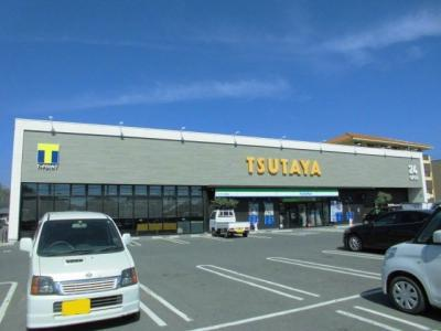TSUTAYA井原店まで600m