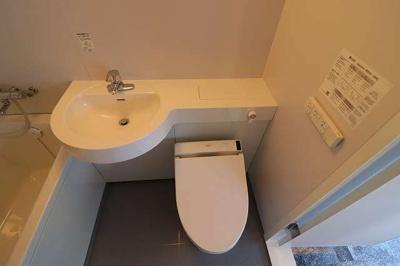 【トイレ】板良敷新築アパート