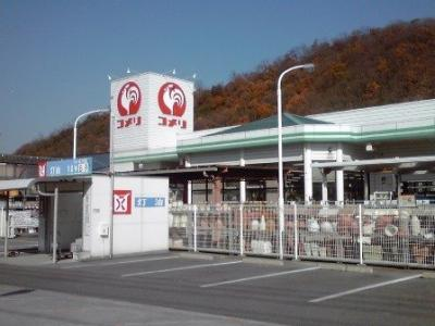 コメリ沼隈店まで400m