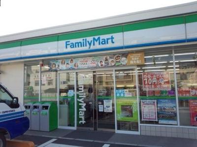 ファミリーマート神辺道上店まで450m