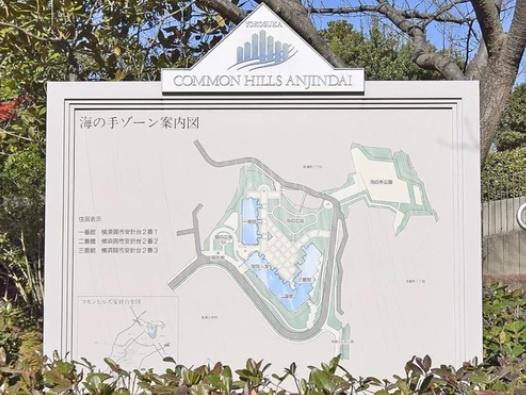 【区画図】コモンヒルズ安針台海の手2番館