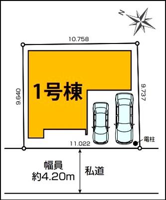 カースペース並列2台分♪(車種制限有)