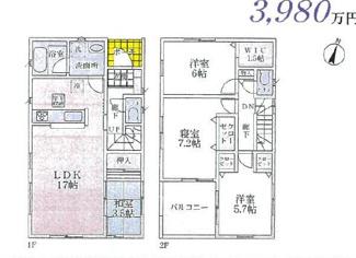 神戸市垂水区青山台5丁目新築一戸建て