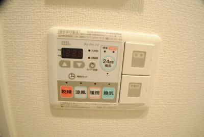 プレサンス梅田東ディアロ 浴室換気乾燥暖房機