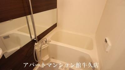 【浴室】キャッスルタルイ参番館
