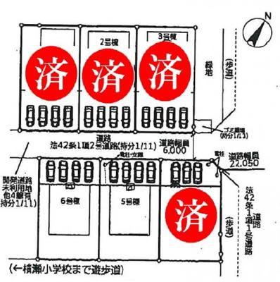 【区画図】神栖市知手中央第8 新築戸建