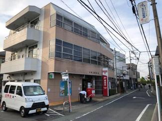 矢野口郵便局まで204m