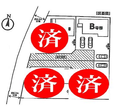 【区画図】阿見町荒川本郷Ⅰ 新築戸建 全4棟