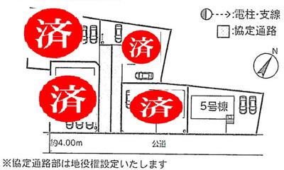 【区画図】土浦市高岡第2 新築戸建 全4棟