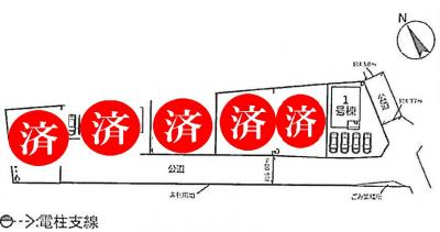 【区画図】土浦市荒川沖東 第6 新築戸建て