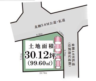 【区画図】清瀬市中里1丁目 全1棟