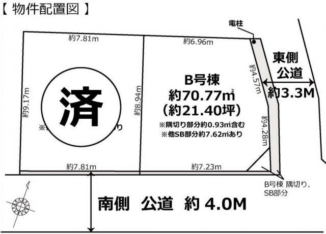 【区画図】中野区沼袋4丁目 新築一戸建 西武新宿線 沼袋