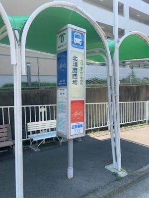 【その他】北須磨団地D-2棟
