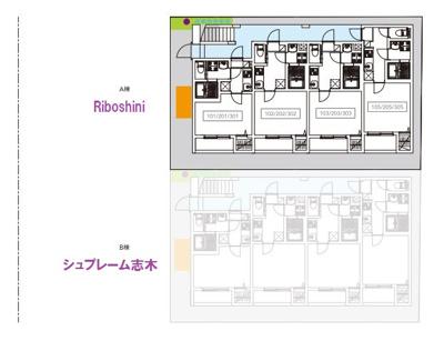 【区画図】Riboshini(リボシーニ)