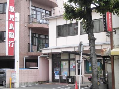 鹿児島銀行みずほ通支店まで209m