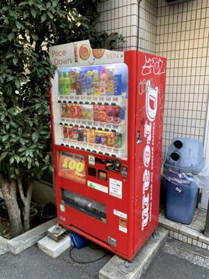 【その他】日興パレスビル渋谷