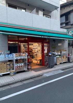まいばすけっと神泉駅前