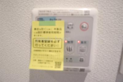 【設備】HEBEL MAISON OSAKA PORT