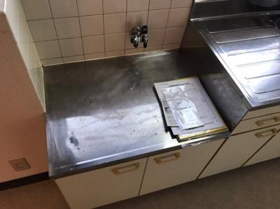 【キッチン】第2フラワーパレス