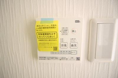【設備】レインボーコートパートⅡ