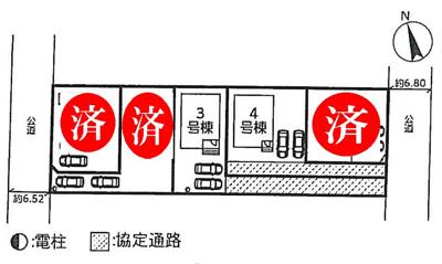 【区画図】土浦市真鍋新町第4 新築戸建 全5棟