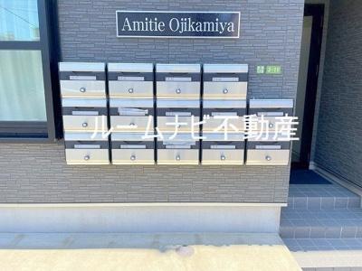 【その他共用部分】Amitie Ojikamiya