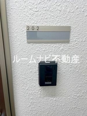【セキュリティ】Amitie Ojikamiya